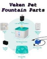 veken pet fountain parts